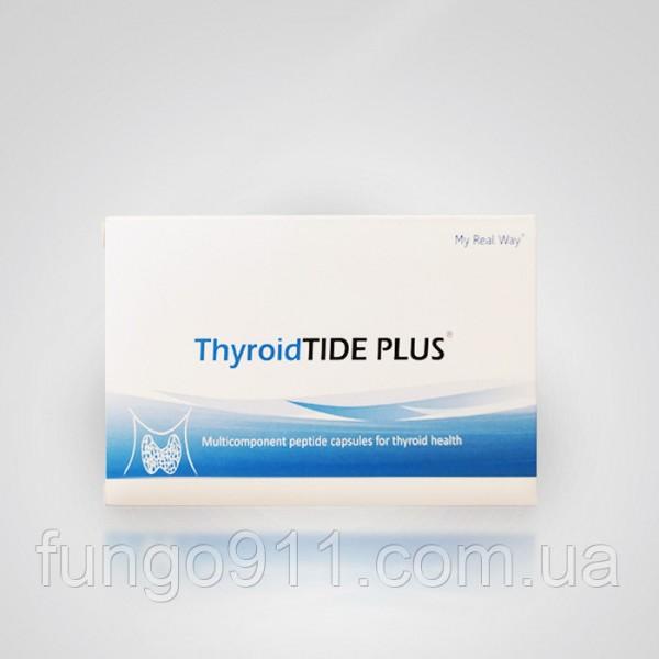 ThyroidTIDE PLUS - пептидный биорегулятор для щитовидной железы