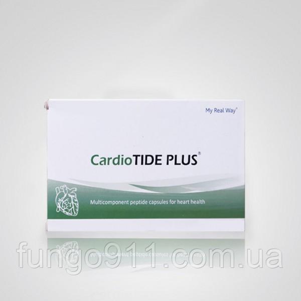 CardioTIDE PLUS - пептидный биорегулятор для сердечно-сосудистой системы