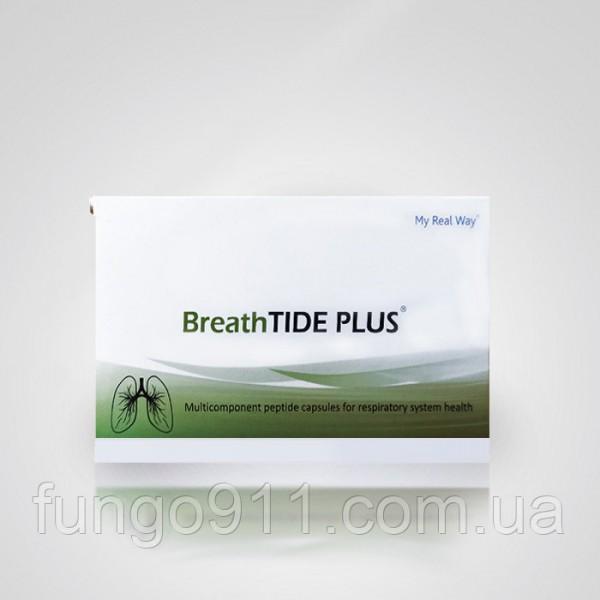 BreathTIDE PLUS - пептидный биорегулятор для бронхолегочной системы